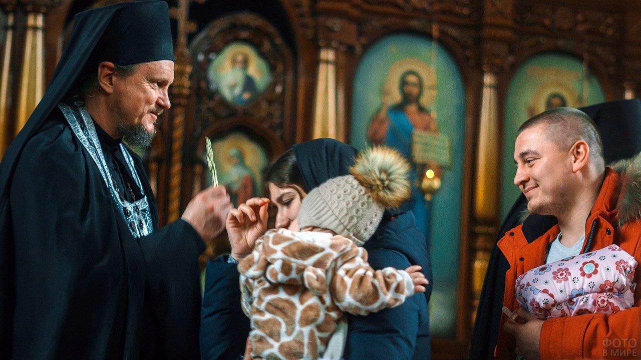 Молодая семья перед батюшкой в Прощёное воскресенье