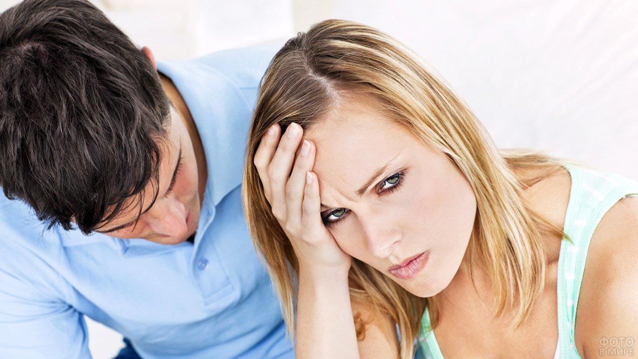 Молодой человек просит прощения у обидевшейся девушки