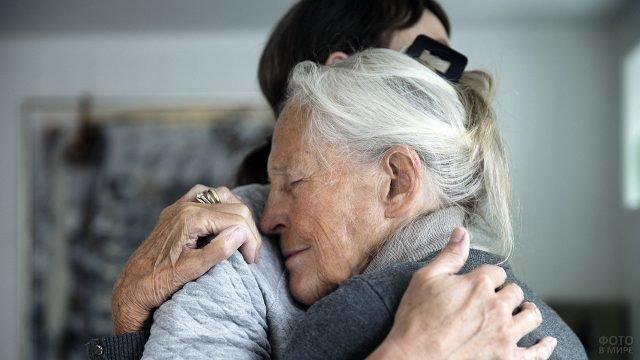 Объятия бабушки примирение и прощение