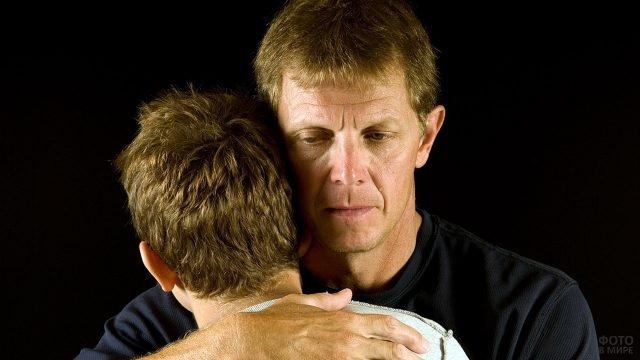 Отец и сын-подросток в Прощёное воскресенье