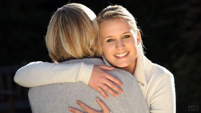 Взрослая дочь обнимает маму в Прощёное воскресенье