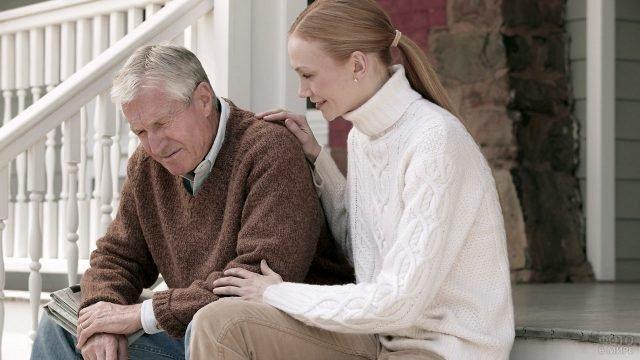 Взрослая дочь просит прощения у отца на крыльце родного дома