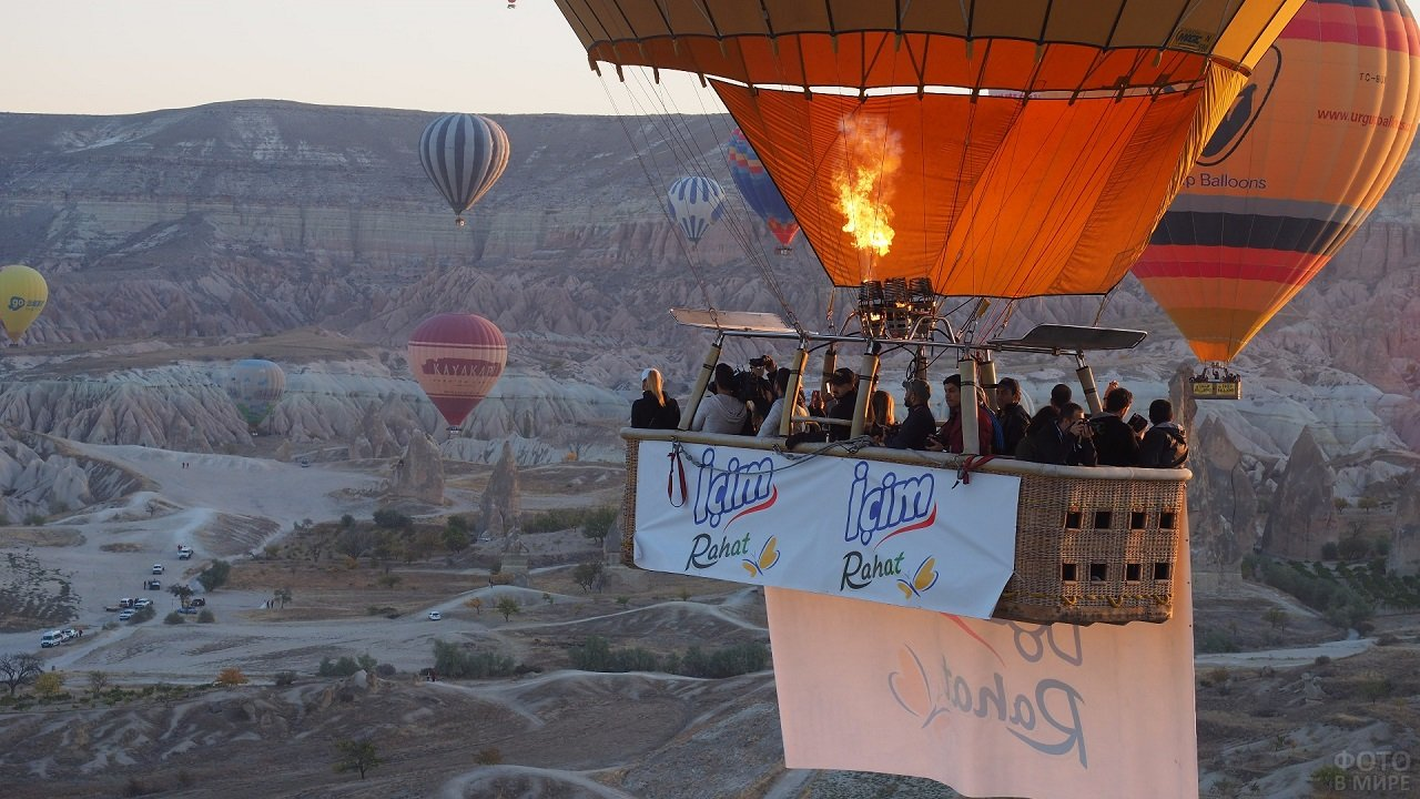 Группа туристов на воздушном шаре