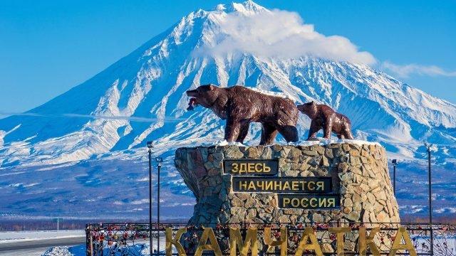 Камчатский памятник Здесь начинается Россия