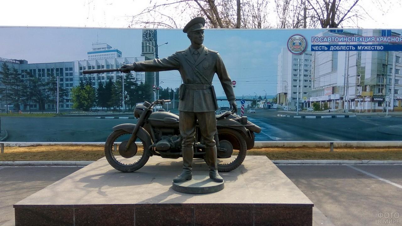 Памятник инспектору ГАИ в Красноярске