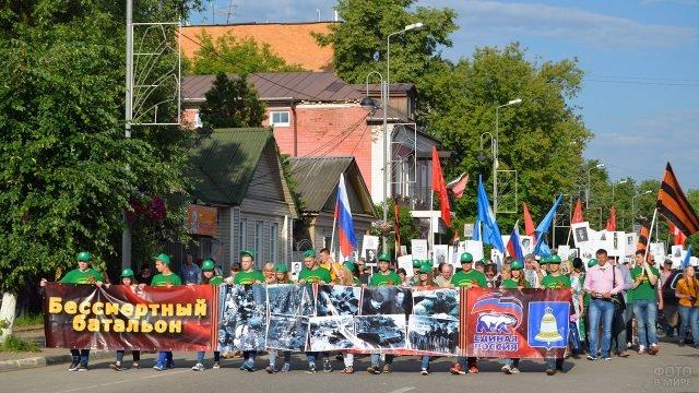 Акция Бессмертный батальон 22 июня в Подмосковье