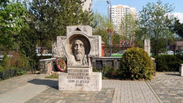Мемориал погибшим в Великой Отечественной войне в Москве