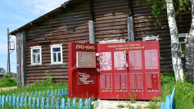 Мемориал землякам-участникам Великой Отечественной войны в российской глубинке