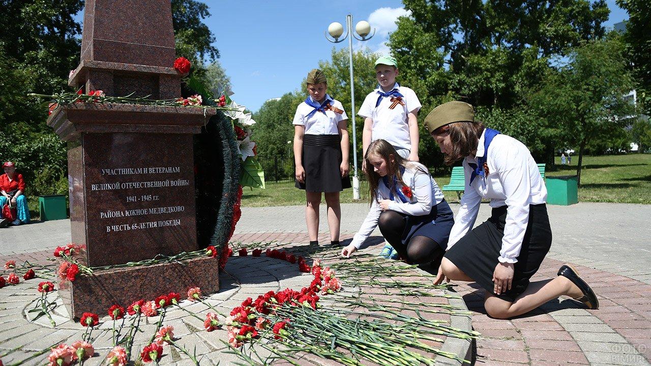 Московские школьники возлагают цветы к мемориалу ВОВ 22 июня