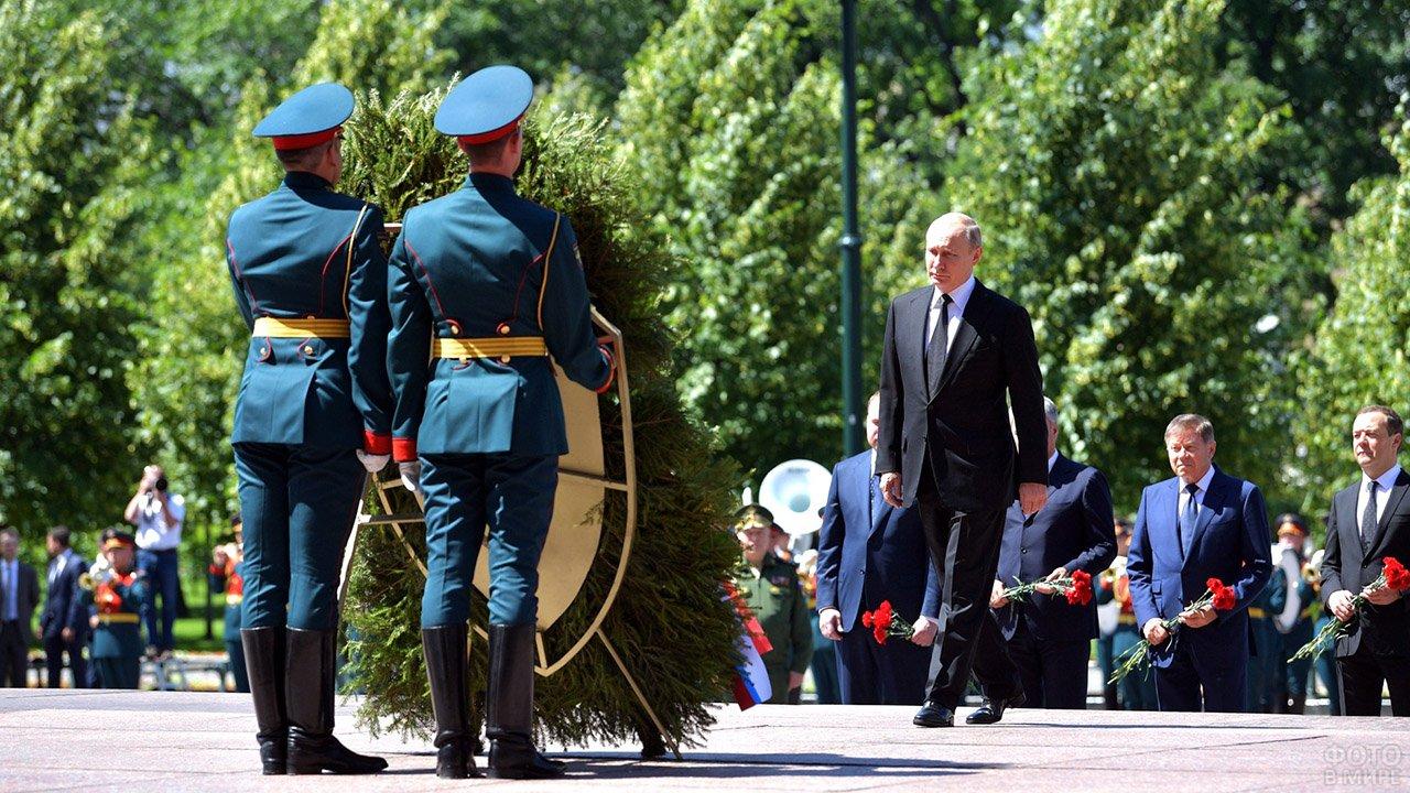 Президент Владимир Путин в День памяти и скорби у Могилы неизвестного солдата