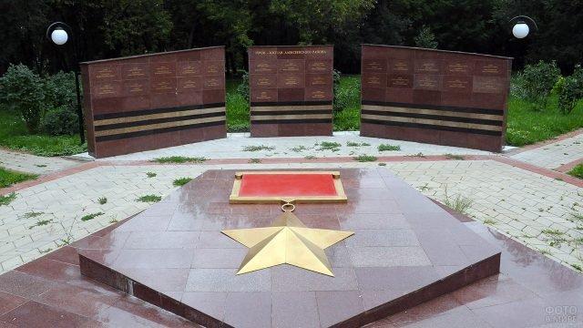 Воинское захоронение и мемориал ВОВ в Подмосковье