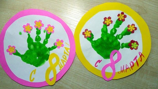 Детские самодельные открытки к 8 марта с отпечатками ладошек