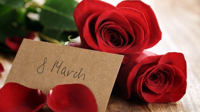 Крафтовая карточка среди красных роз к 8 марта