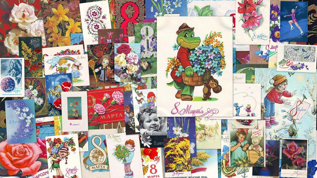 Множество советских открыток к 8 марта