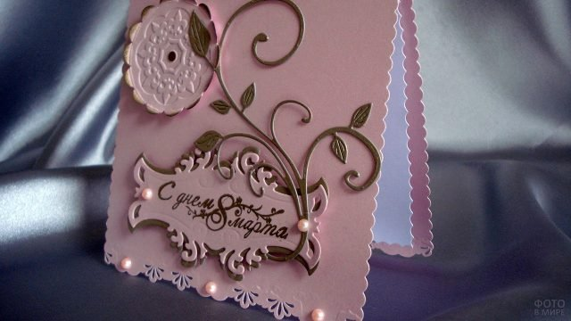 Светло-розовая кружевная открытка к 8 марта