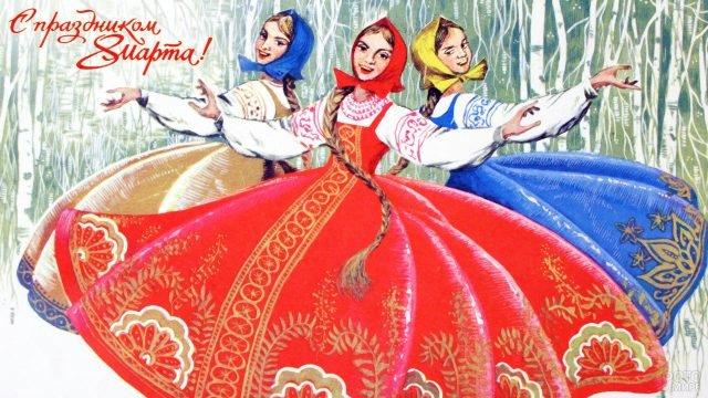 Танцующие девушки в народных костюмах на советской открытке к 8 марта