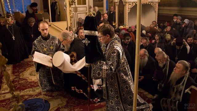 Православные на вечерней службе в Прощёное воскресенье