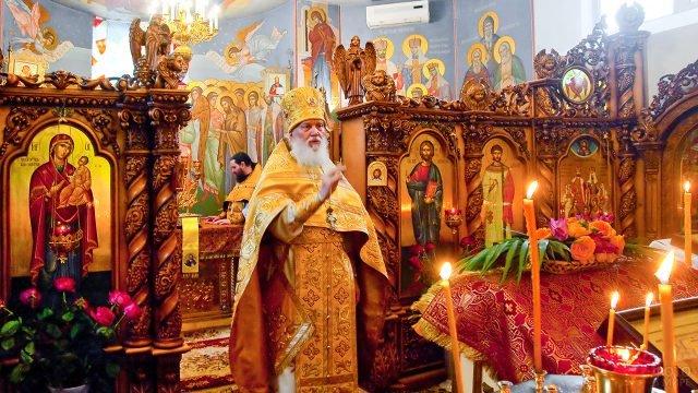 Православный Чин прощения в Краснодарском храме