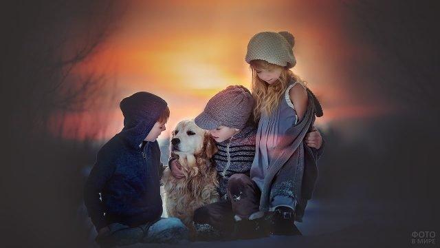 Детки на рассвете с собакой