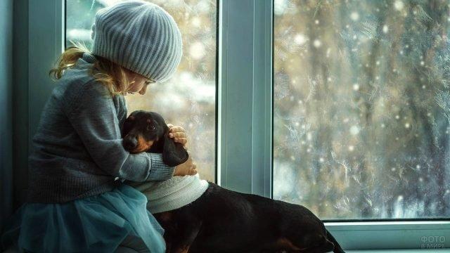Девочка с собакой на окне
