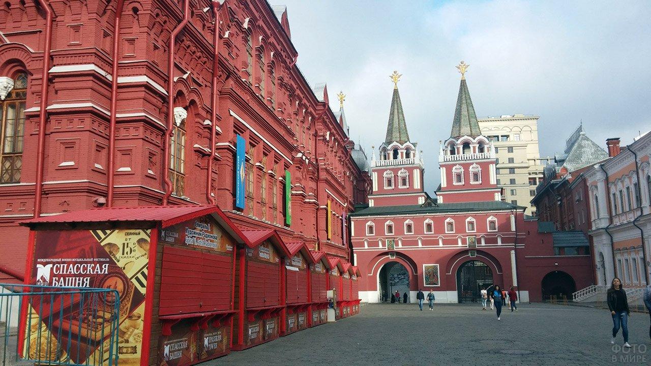 Музеи москвы картинки и названия