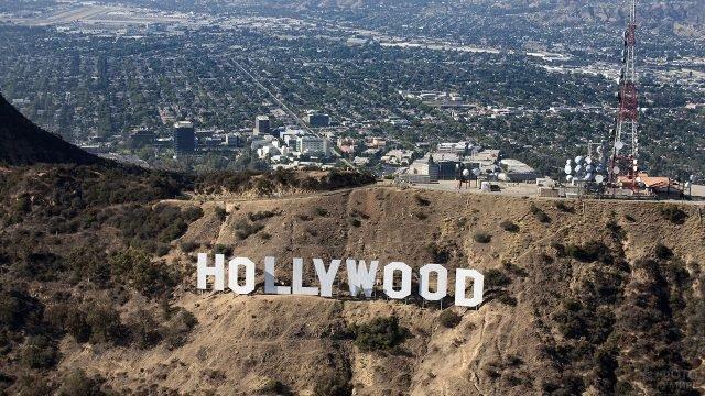 Потрясающий вид с высоты птичьего полёта на панораму Голливуда