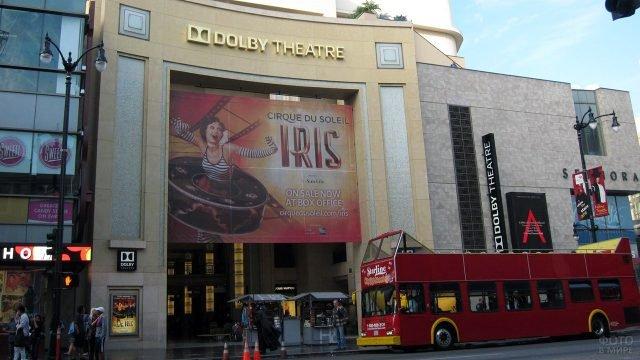 Туристический автобус на бульваре Голливуд перед театром Долби