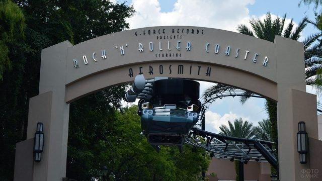 Ворота аттракциона в парке Голливудской студии Дисней