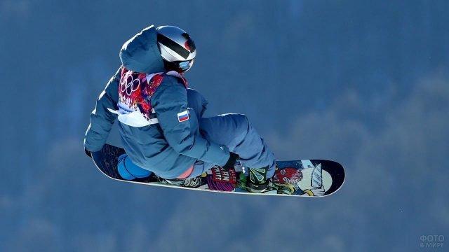 Олимпиец в полёте