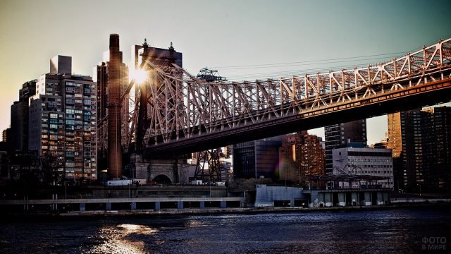 Мост Куинсборо и Манхэттнеские высотки в первых лучах солнца