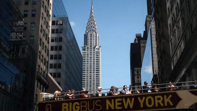 Пассажиры туристического автобуса на фоне Крайслер билдинг