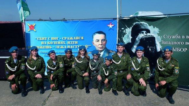Юные десантники на фестивале Открытое небо в Ивановской области