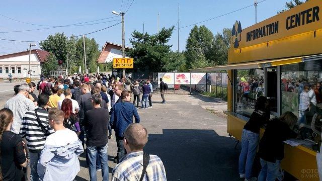 Очередь туристов на КПП Чернобыльской зоны отчуждения