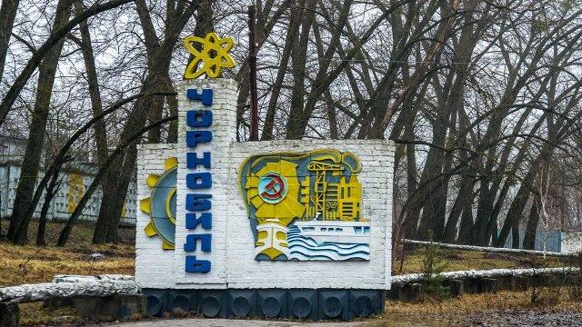Стела у въезда в Чернобыль
