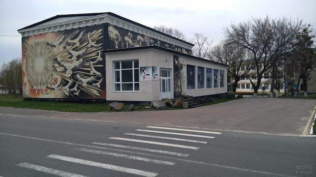Здание мемориального комплекса Звезда Полынь в городе Чернобыль