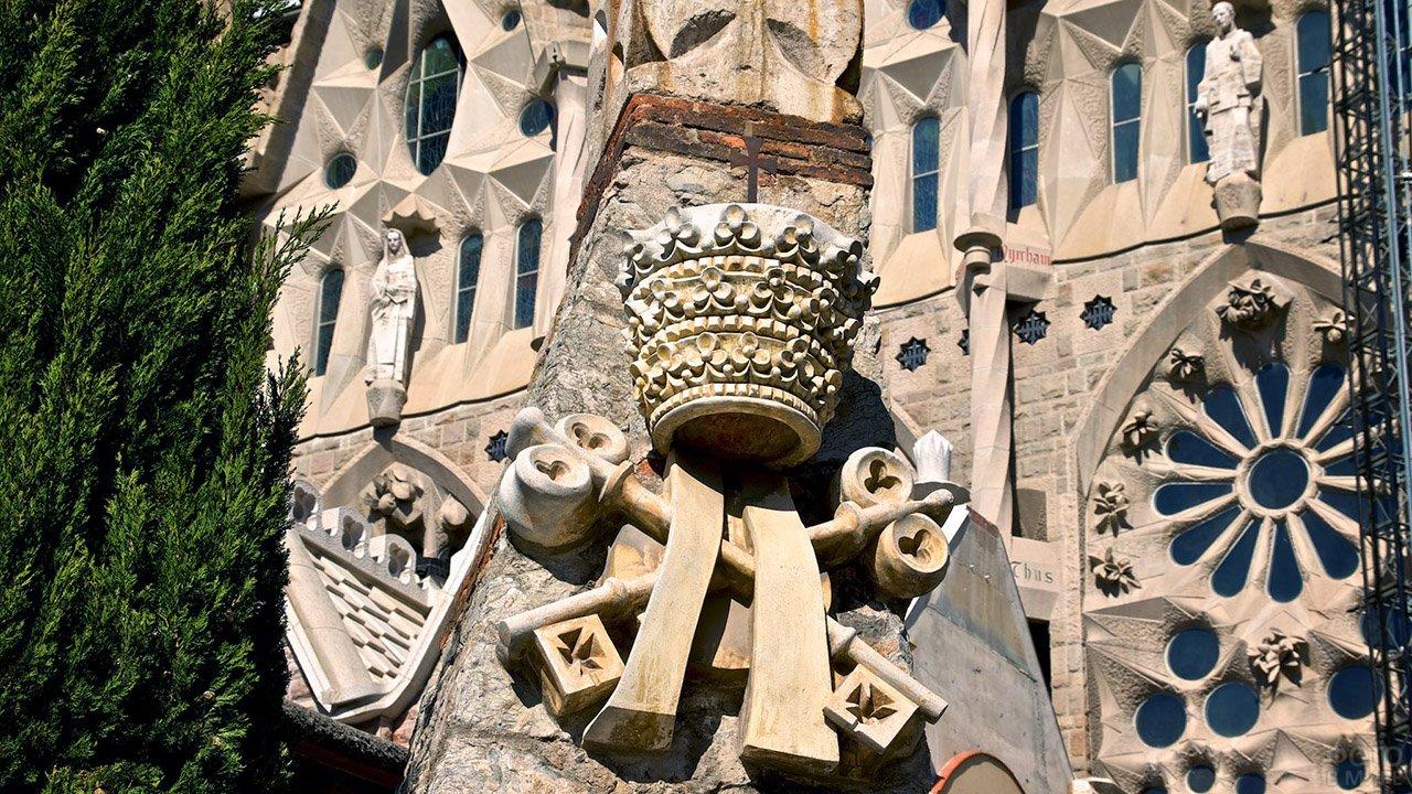 Барельеф с ключами на фасаде Саграды Фамилии