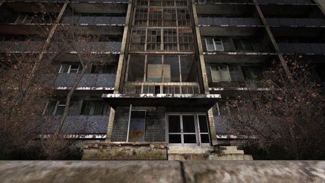 Балконы жилого дома Припяти