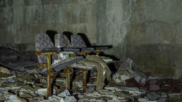 Поломанные сиденья в кинотеатре Прометей