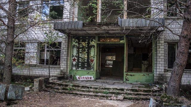 Здание РОВД в заброшенной Припяти в наши дни