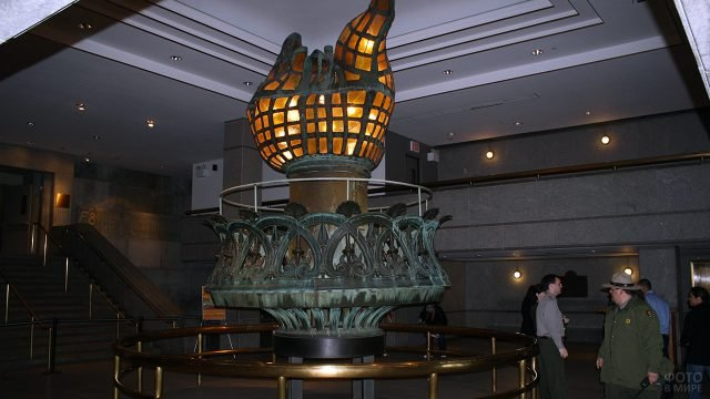 Факел в музее внутри Статуи Свободы