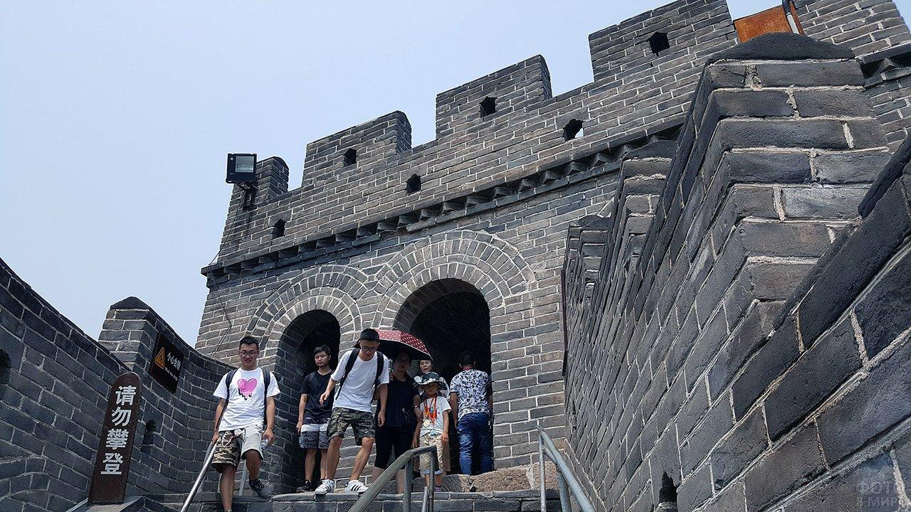 Группа туристов на башне Великой Китайской стены
