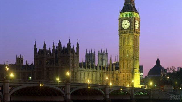 Биг-Бен на фоне пурпурного заката