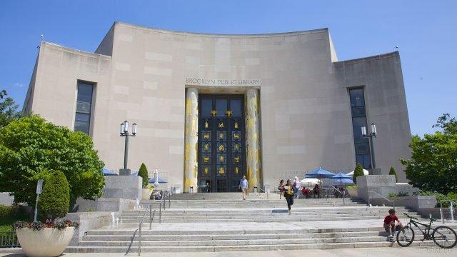 Вид на Бруклинскую библиотеку