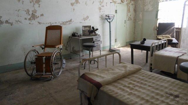 Больничная палата в Алькатрасе