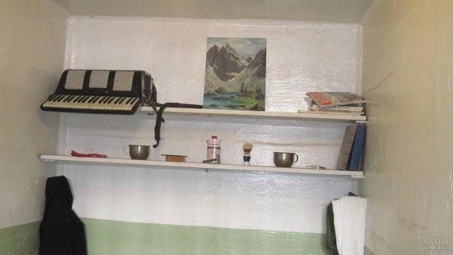 Личные вещи заключённого тюрьмы Алькатрас