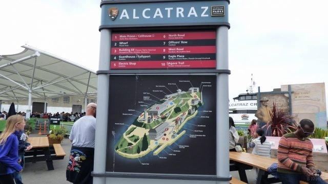 Схема острова-музея Алькатрас