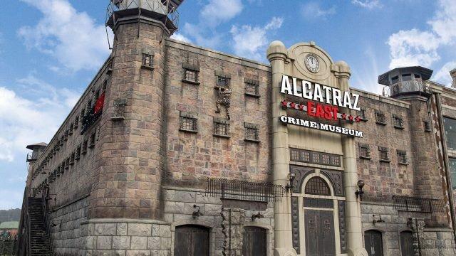 Восточное здание музей Алькатрас