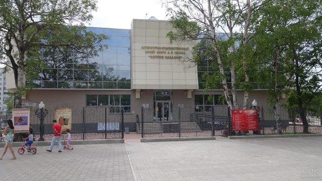 Музей книги А.П. Чехова в Сахалине