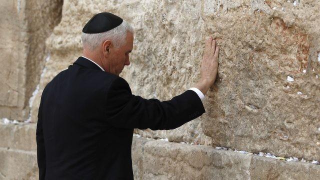Нетаньяху у стены плача