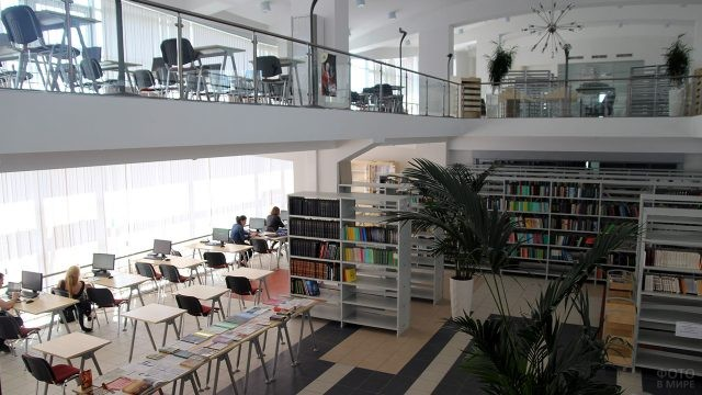 Библиотека экономического факультета МГУ
